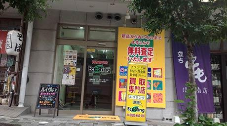 住吉駅前店 外観