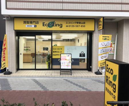 帝塚山店 外観