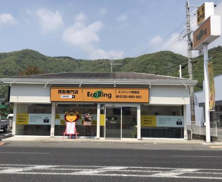 砥堀店 外観