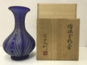 瑠璃金彩壺