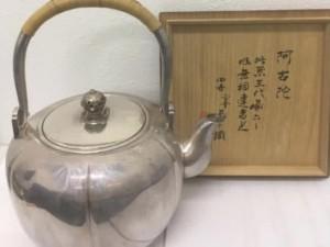 三世秦蔵六作 純銀瓶「阿古陀」