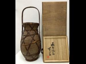 飯塚鳳斎作 竹花籠