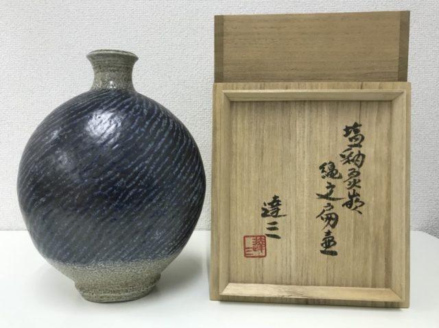 島岡達三 花瓶