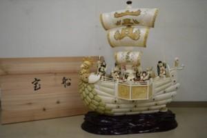 吉水作『象牙製宝船』