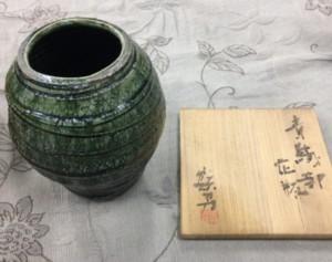 岡部 嶺男 青織部 花瓶