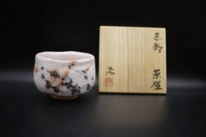 加藤孝造 作 志野茶碗